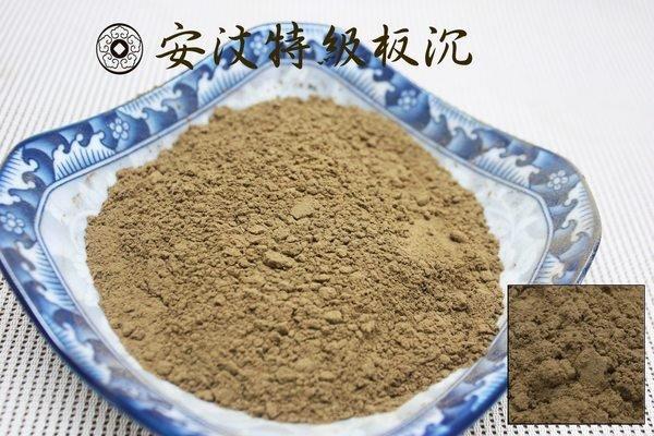 沉粉【和義沉香】《編號K111》極品『安汶特板沉粉』 品香優惠價 一斤裝 1500元