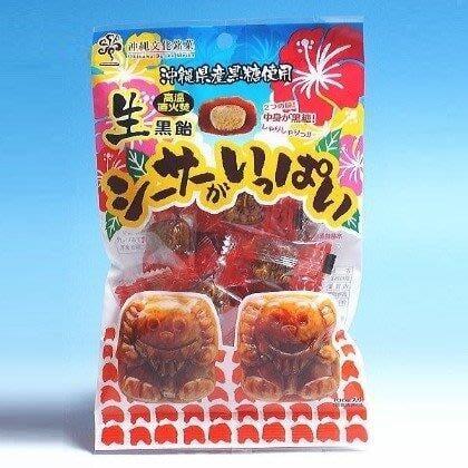 【日本百貨】Okiko 沖繩風獅爺造型黑糖 高溫直火燒生黑飴 沖繩黑糖 沖繩縣名產 生黑糖 黑糖糖果 喜糖 日本進口