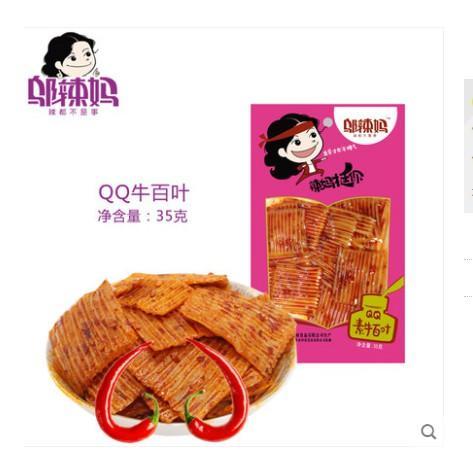 預購-鄔辣媽QQ素牛百頁35g