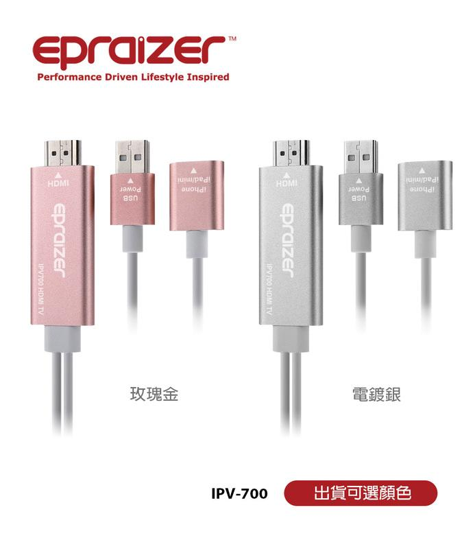iPhone Lightning HDMI 電視輸出線