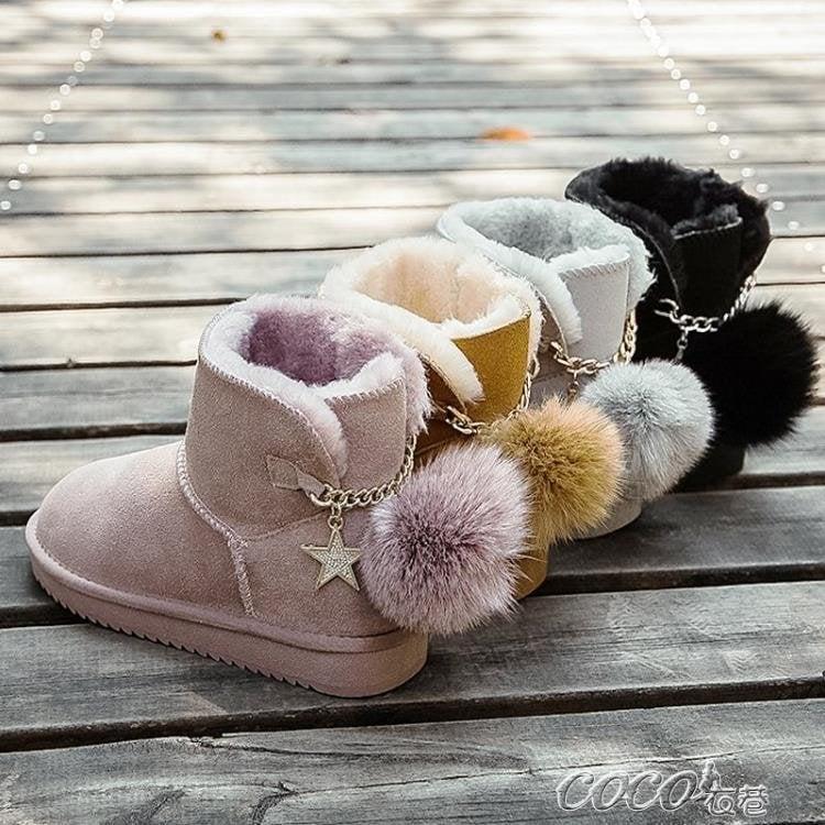雪靴 新款皮毛一體狐貍毛球雪地靴女平底厚毛中筒內增高棉短筒靴子—潮貨彙集站