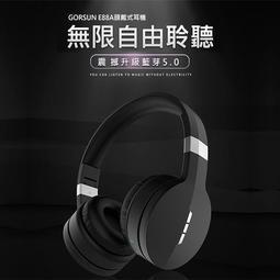 【ncc檢驗合格】無線藍芽耳罩式耳機 (E88A) 藍芽耳機 頭戴式耳機 有線耳機低音耳機 無線耳機