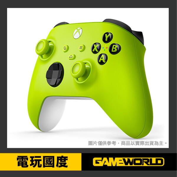 【無現貨】Xbox 新版 無線控制器 手把 / 電擊黃 / 台灣代理版【電玩國度】
