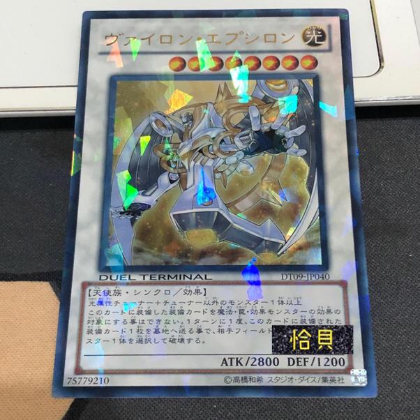 《恰貝》遊戲王DT09-JP040 大日 伊布希洛 機台卡(點鑽金亮面/日版)