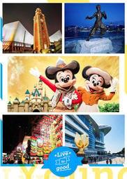 香港3日只要花機票9888元買大送小~親子四人同行促銷超便宜限量專案(小孩再優惠喔)