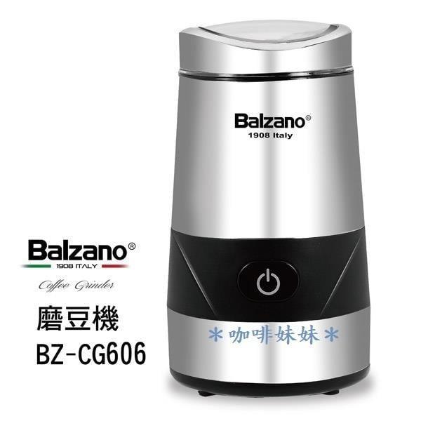 *咖啡妹妹* 義大利 Balzano 磨豆機 BZ-CG606 贈 毛刷.Welead不鏽鋼咖啡豆量匙