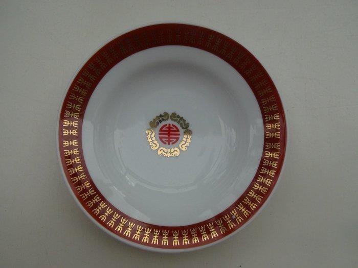 東昇瓷器餐具=大同強化瓷器福壽無疆6寸湯盤 62