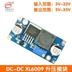 [含稅]XL6009 DC-DC 升壓模組 電源模組輸出可調 超LM2577 穩壓模組