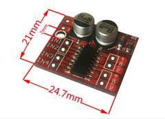 [含稅]2路直流電機驅動模組正反轉PWM調速 雙H橋步進電機迷你驅動小板