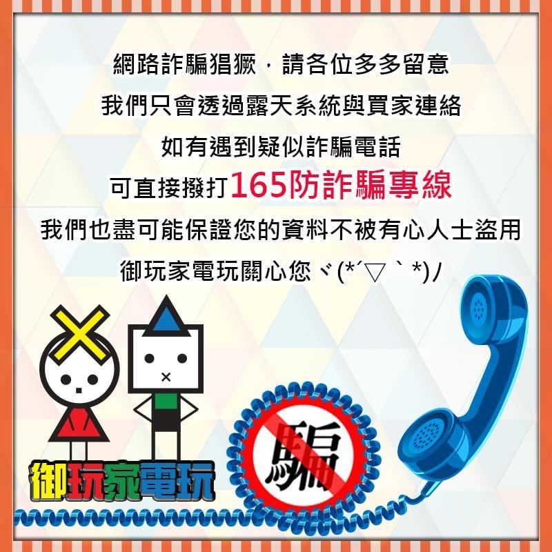 3DS HORI硬殼包-黑色 4961818014695 [3D30008]