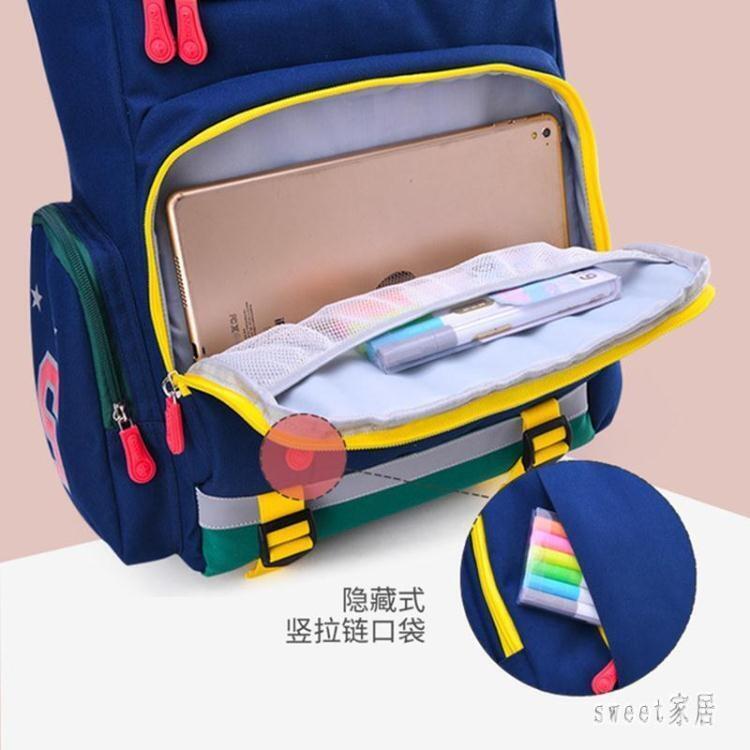 999小舖小學生書包女童男孩一二三六年級超輕6-9-12歲兒童背書包 LR21439