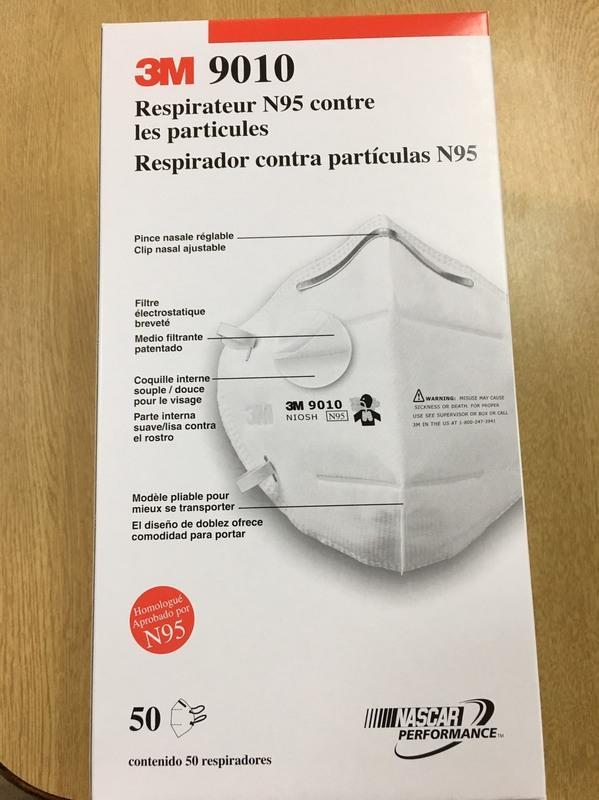 缺貨附發票 (東北五金)9010 N95經濟型拋棄式防塵口罩 (一盒50入)