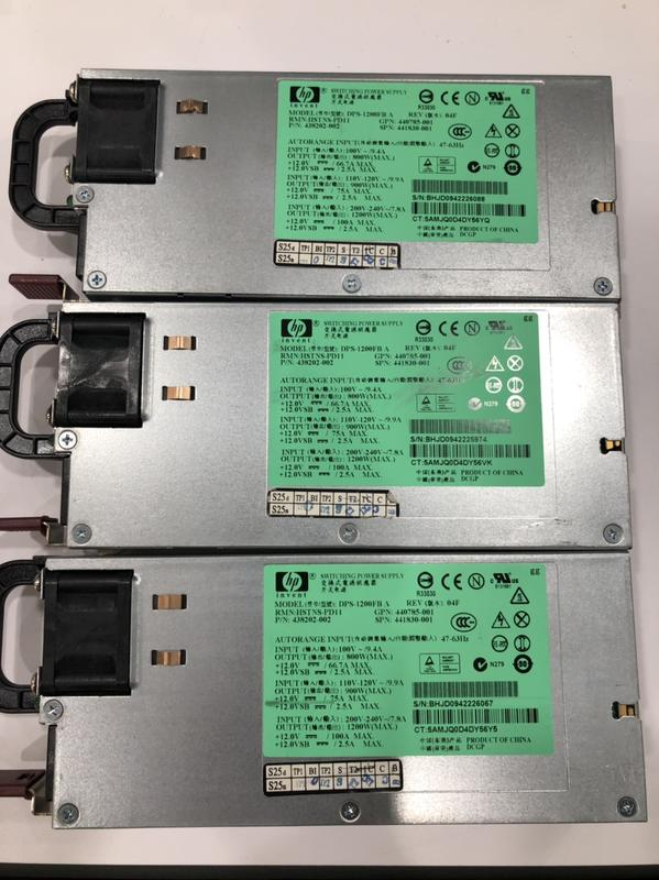 HP DL580G5 電源 438202-002 伺服器電源 DPS-1200FB A