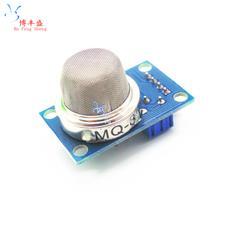 [含稅]BF-S7 氫氣感測器 檢測報警模組 MQ-8 氣體感測器模組