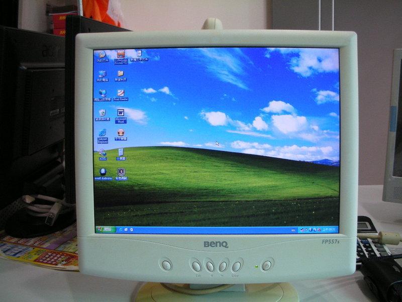 (銓鑫電腦)~電腦主機加液晶螢幕~贈送鍵盤滑鼠喇叭