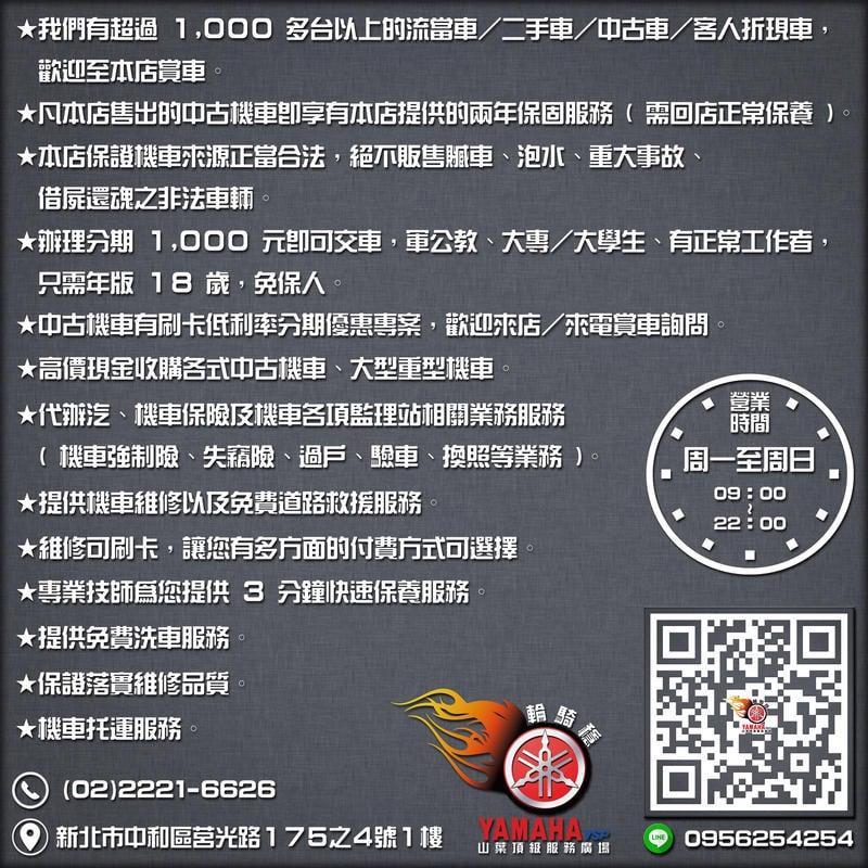 ★我最便宜★YAMAHA X-MAX ABS 2017年 (MT-03 CB400 T MAX YZF-R3)