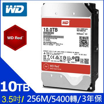 【子震科技】WD【紅標】10TB 3.5吋NAS(氦氣)硬碟(WD100EFAX)