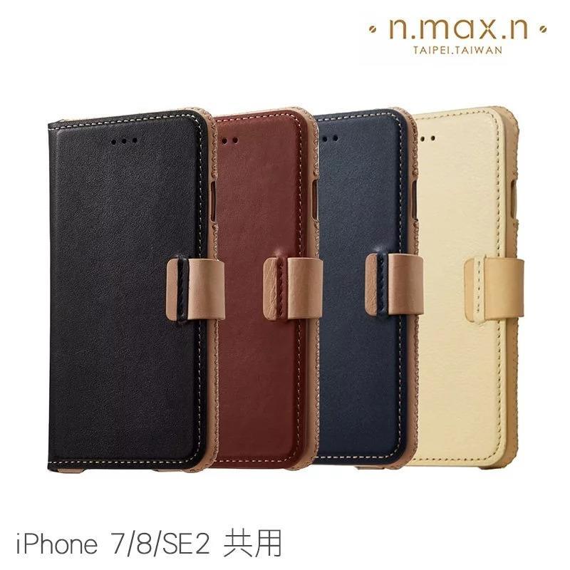 艾克力3C【n.max.n】iPhone 7/8/SE2 4.7吋共用 書套式側翻皮套 神秘系列 台灣設計 限時特價