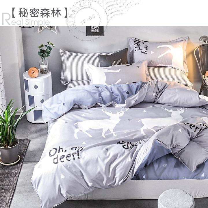 Artis台灣製 - 加大床包+枕套二入【秘密森林】雪紡棉磨毛加工處理 親膚柔軟