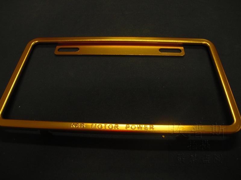 ★K&S★『鋁合金』車牌框(小七碼)