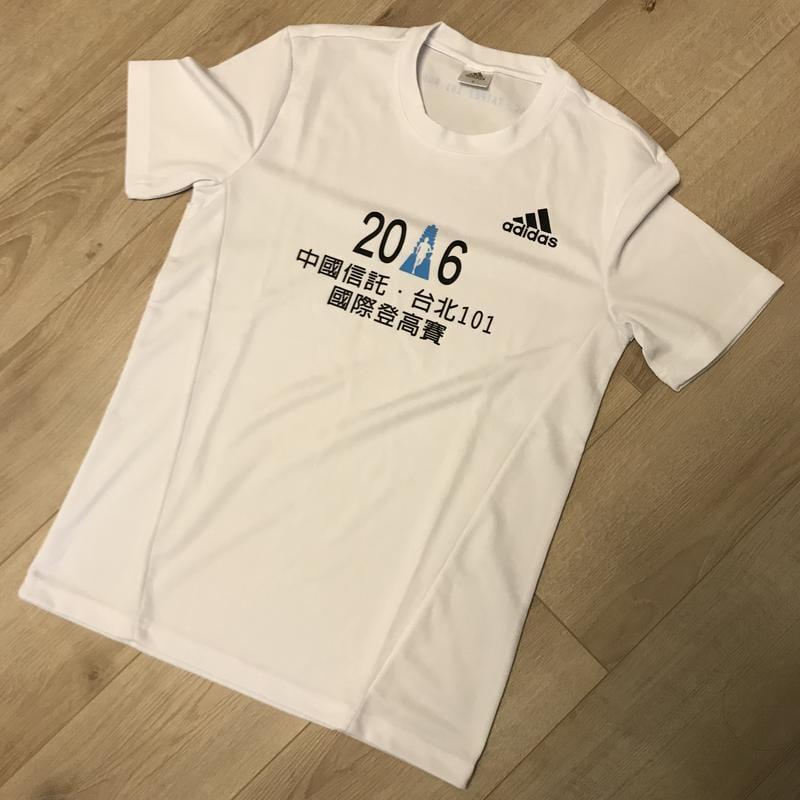 2016_101 國際登高賽紀念T adidas_誠可議