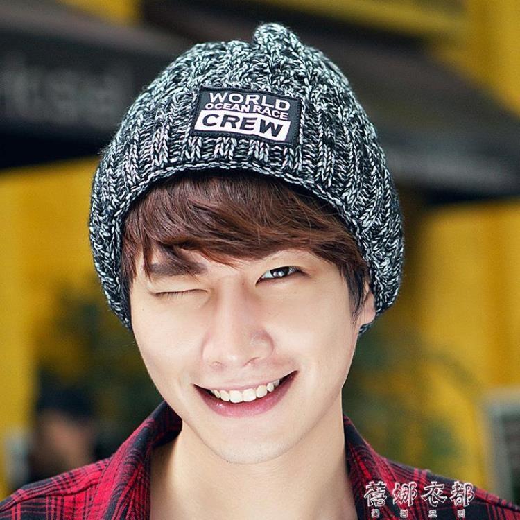 毛帽 帽子男韓版韓國混色戶外潮毛線帽男保暖男護耳針織帽