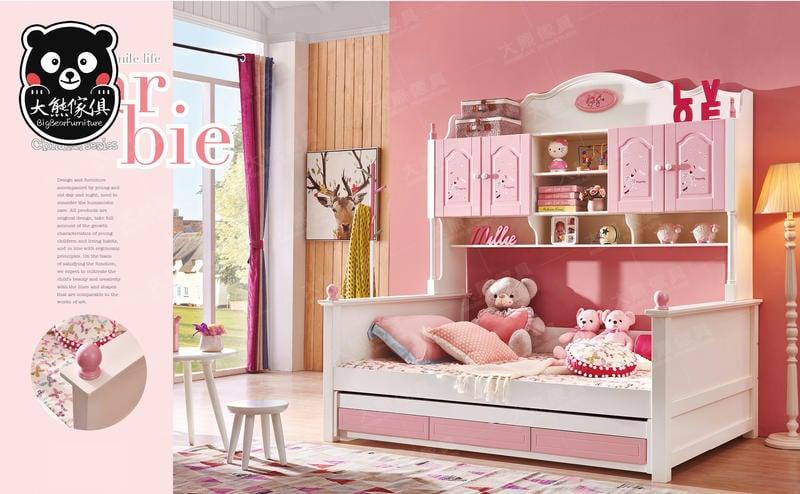 【大熊傢俱】Bb 2011 兒童床 組合床 子母床 衣櫃床 雙層床 公主風 青年床 多功能置物床 托床