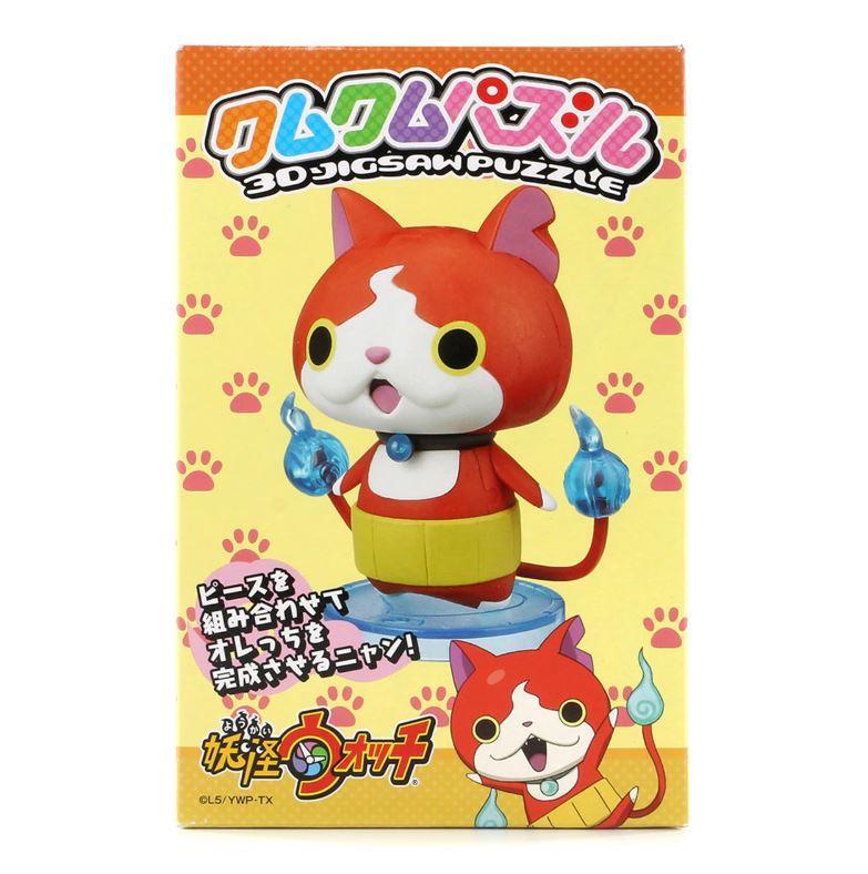 【合川玩具】現貨 ENSKY 3D 立體拼圖 KM 54 妖怪手錶 地縛貓 益智 1400