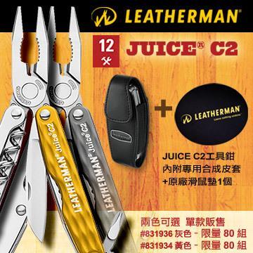 原廠特價組合 JUICE C2+原廠滑鼠墊1個  831936灰色 /  831934黃色