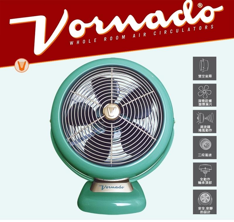 VORNADO 沃拿多VF20SR-TW經典復古循環扇