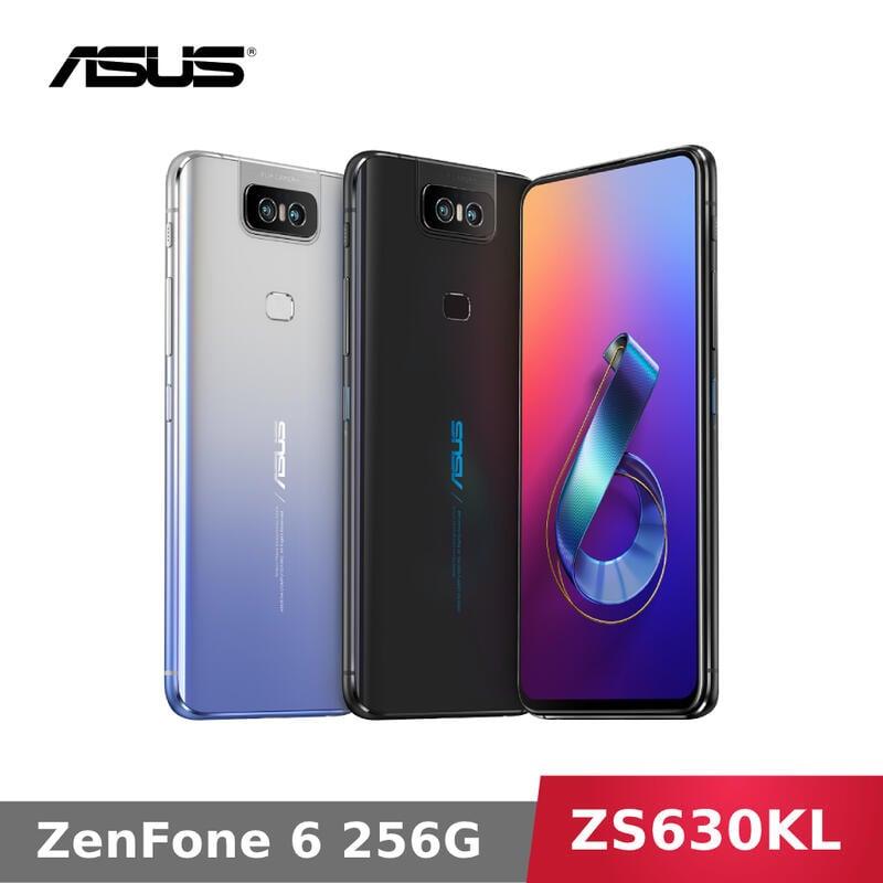 【拆封福利品送五好禮】 華碩 ASUS ZenFone 6 ZS630KL 8G/256G 手機