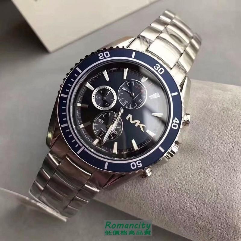 【假一賠二】現貨Michael Kors手錶 MK8354 都會潮流多功能三眼計時不銹鋼錶帶腕錶男錶藍X銀
