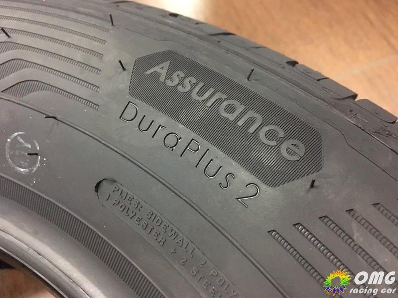 +歐買尬輪胎館+全新固特異輪胎 ASSURANCE DURAPLUS 2 205/65-15 低噪音長里程 ADP2