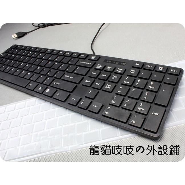 免運 超薄usb有線鍵盤鼠標套裝 辦公蘋果聯想一體機臺式筆記本電腦外設