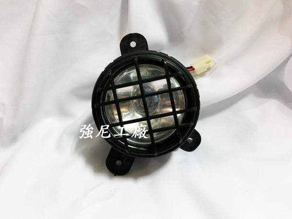 【L.T】全新三菱 原廠 福利卡 FREECA 02 03 04年 霧燈