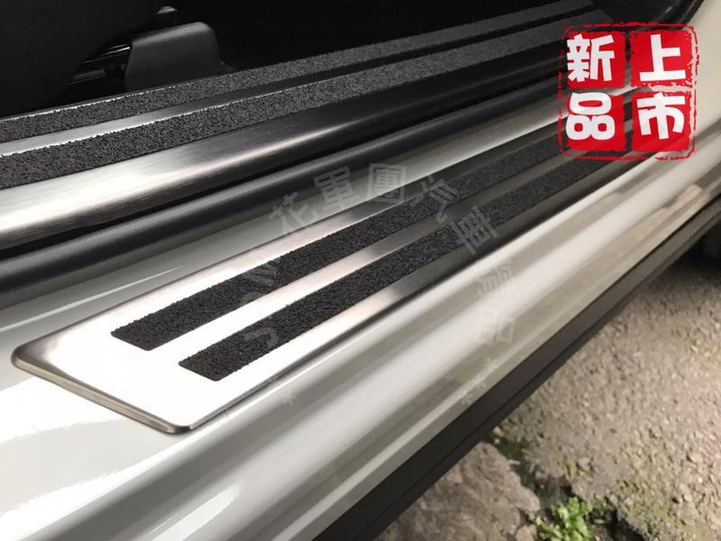 【花軍團】CX-5二代 白金款(防滑)迎賓踏板 門檻