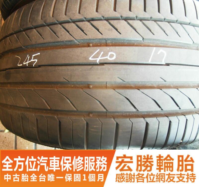 【宏勝輪胎】中古胎 落地胎 二手輪胎:C255.245 40 17 馬牌 CSC5 9成 2條 含工4000元