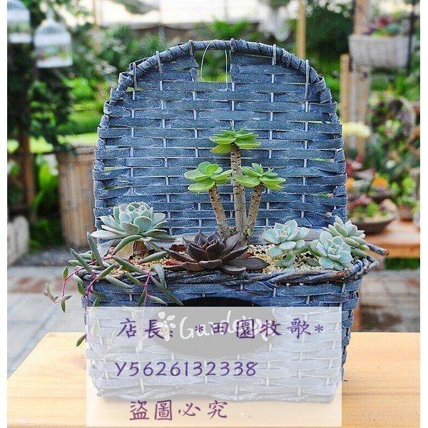 伊闌田園複古做舊裝飾木片柳編落地壁掛多肉花盆花籃滿就包