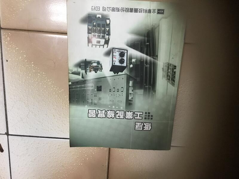 《低壓工業配線實習》ISBN:9572143573│全華圖書公司│黃盛豐、楊慶祥