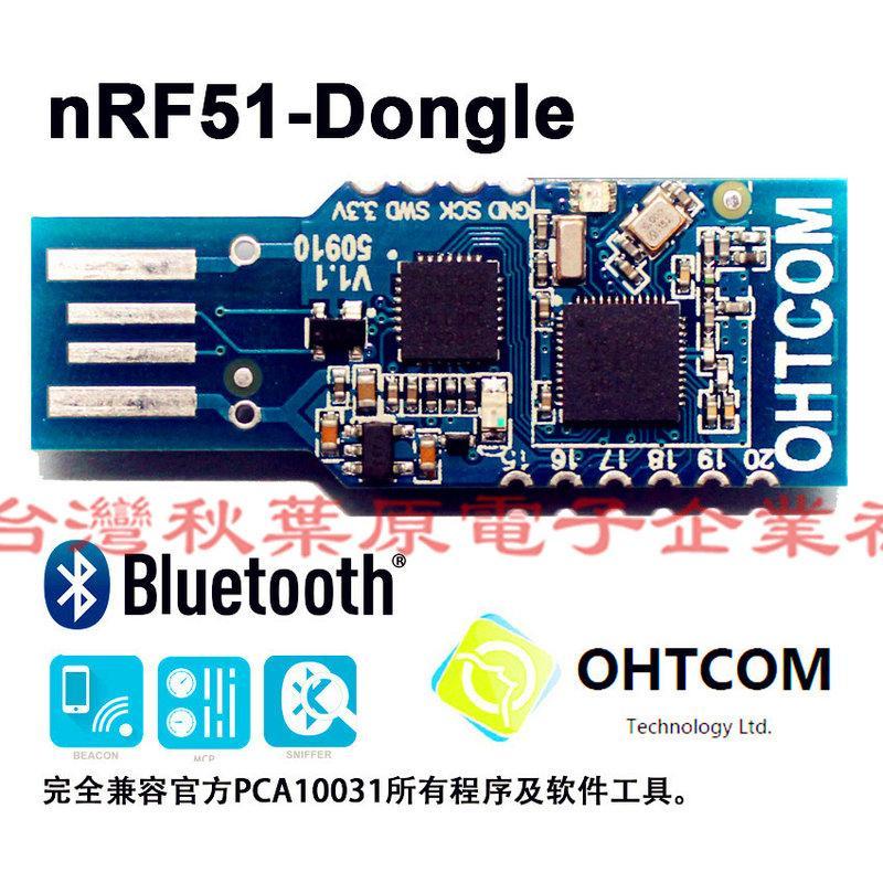 nRF51822 USB Dongle 抓包器BLE4 0藍牙協議分析 sniffer MCP