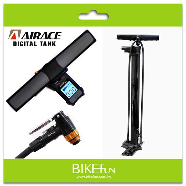 AirAce Digital Tank 數位高壓縮比打氣筒,省力/精準,高階加壓氣嘴!推薦給女車友能輕手打高壓!拜訪單車