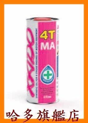 【哈多旗艦店】XADO公司貨 哈多原子態潤滑油 10W-60 4T MA  Kawasaki Er6n GSR750