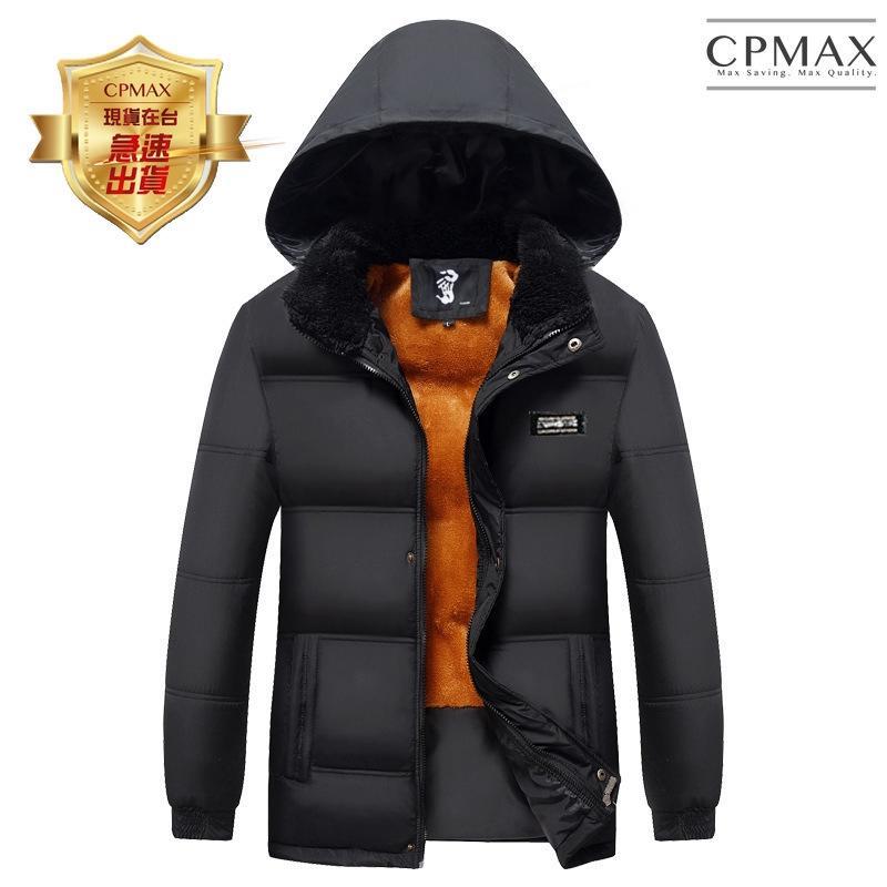 CPMAX 連帽防風保暖加絨棉外套 爸爸保暖外套 防寒外套 長輩外套 超暖棉外套 大尺碼外套 男外套 騎車外套 C110