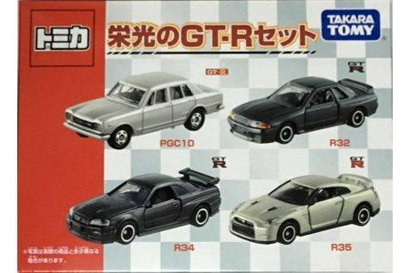 現貨 TOMICA 榮光 GT-R GTR 全4入