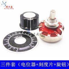 [含稅]單圈碳膜電位器 WTH118-1A 10K