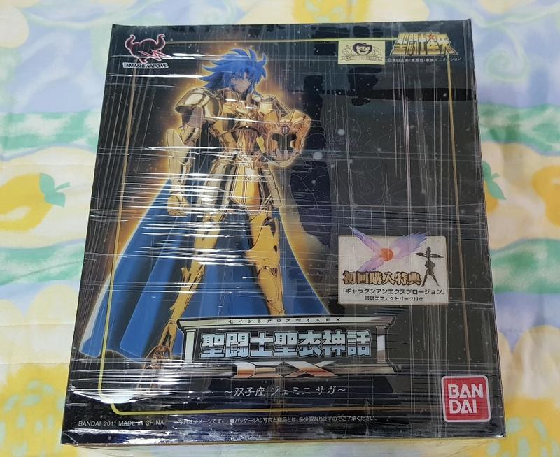 聖鬥士星矢 聖衣神話EX  日版初版 雙子座黃金聖鬥士 初版特典附