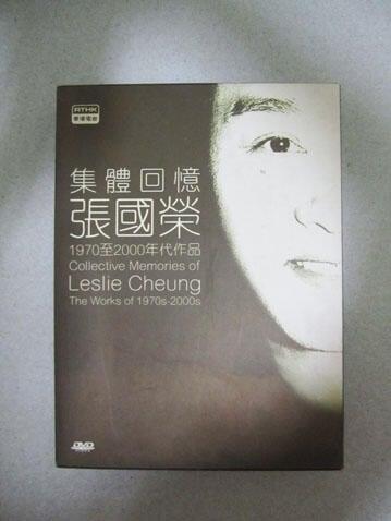 集體回憶 張國榮 Leslie Cheung 1970 至 2000 年代作品,香港電台發行