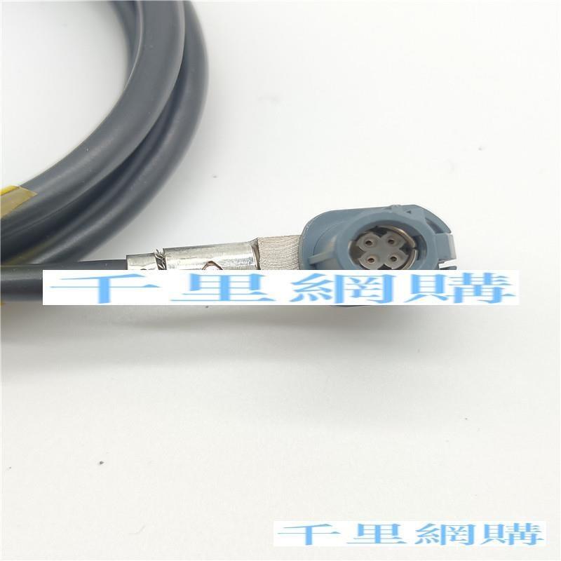 代理Rosenberger汽車HSD USB LVDS車載視頻屏傳輸線影音線可定制QL16