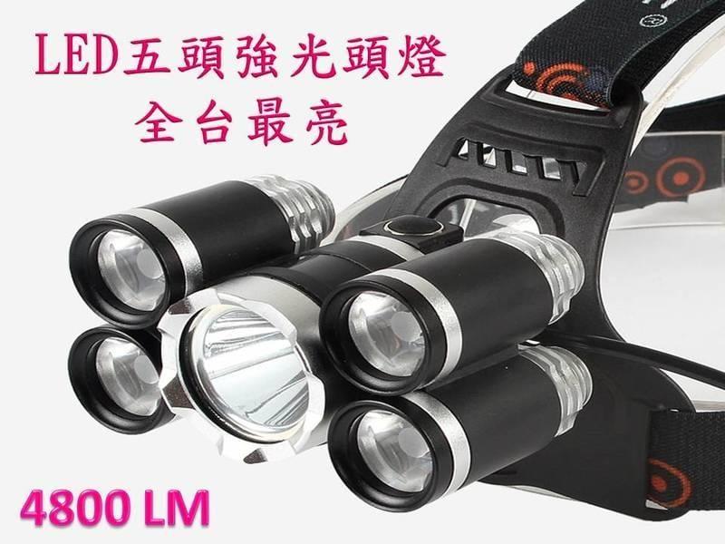 【龍成照明】LED五頭強光頭燈 全台最亮 高功率Cree燈珠 LED燈泡批發 LED手電筒 手提工作燈