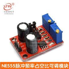 [含稅]NE555脈衝頻率占空比可調模組方波矩形波信號發生器 步進電機驅動